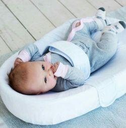 Cocoon για νεογέννητα νέα