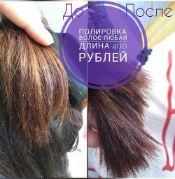 Λείανση μαλλιών