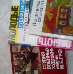 Βιβλία καλλιτεχνών