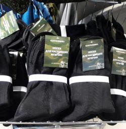 Κάλτσες για άνδρες Volgograd