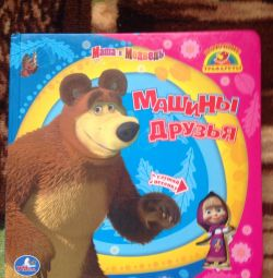 Book-stencil Masha and the Bear
