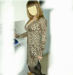 Costum elegant de leopard
