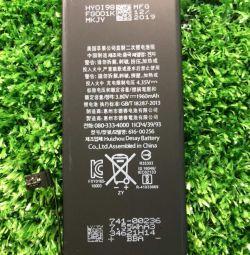 Αντικατάσταση της μπαταρίας / της μπαταρίας iPhone SE SE