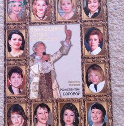 Kitaplar Konstantin Borovoi