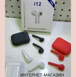 Ακουστικά i12 TWS 5.0