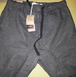 Kesinlikle yeni erkek pantolon firması çekin ve ayı