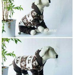 Deer Suit
