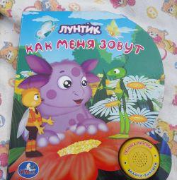 Παιδικό μουσικό βιβλίο