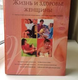 Encyclopedia 2 volumes