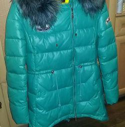 Νέο χειμωνιάτικο ζεστό μπουφάν.