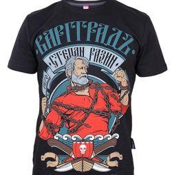 T-shirt Varggrad 'Stenka'