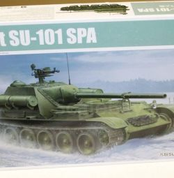 Su-101 Soviet medium self-propelled artillery