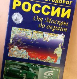 Atlas of Russian Highways