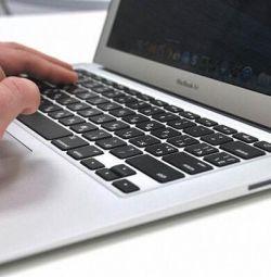 MacBook Air MRE82