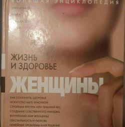 Entsiklopetsiya