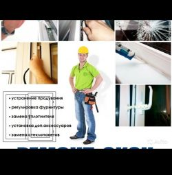 Diagnostics of Windows and Doors PVC