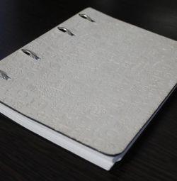 Αποκλείστε το σημειωματάριο