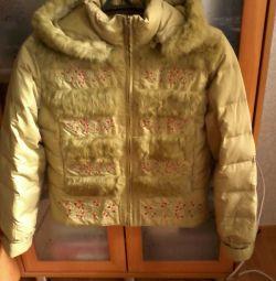 куртка Саваж,  зима