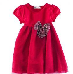 110 Φανταστική φόρεμα