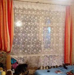 Cameră, 12,5 m²