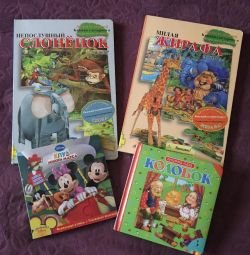 Books ? puzzles pack
