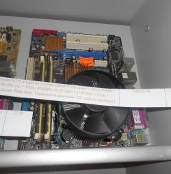 Комплект S775 4 ядра по 2.4 Ghz Q6600 (гарантія)