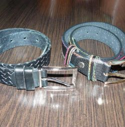 Leather children's belt