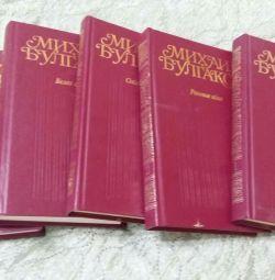 Mikhail Bulgakov, 5 volume