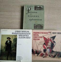 Книги з мистецтва
