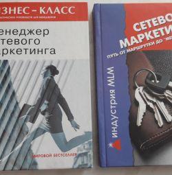 Βιβλία για το μάρκετινγκ δικτύων