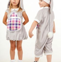New carnival costumes for children from 2 to 4 years