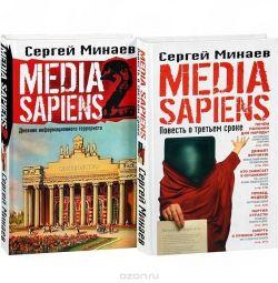 Media sapiens