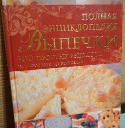 Enciclopedia completă de coacere