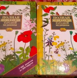 Encyclopedia of traditional medicine 2 t