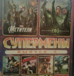 Supermen DVD