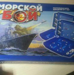 Luptă pe mare