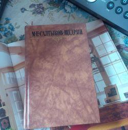 Collection ME Saltykov-Shchedrin