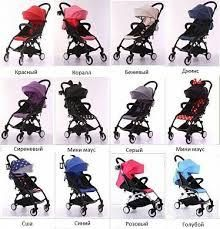 New strollers Bebi Time (different colors)