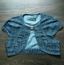 Denim balero
