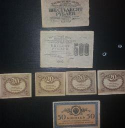 Banknotes 1915-1919, 1947