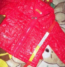 Costum de piele faux 95-100