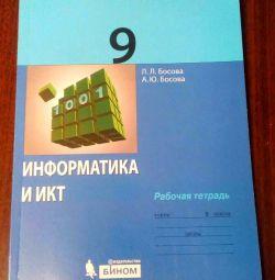 Bilgisayar bilimi üzerine çalışma kitapları. Bosova
