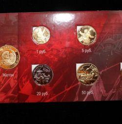 """Set de monede """"50 de ani ai marii victorii"""""""