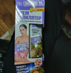 Cream depilator