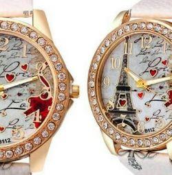 Νέα ρολόγια