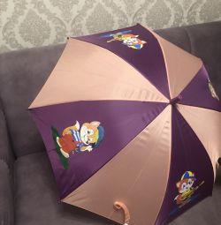 O umbrelă nouă