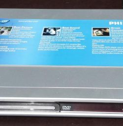 DVD player Philips 625/781