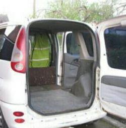 Перевозка малогабаритных грузов,курьерская доставк