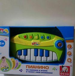 Παιδικό πιάνο