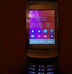 Voi vinde un telefon de afaceri Nokia 2 cartele SIM